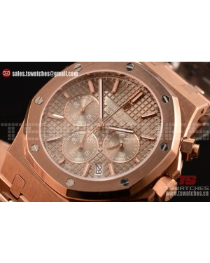 Audemars Piguet Royal Oak Chronograph Miyota OS20 Quartz Grey Dial RG/RG