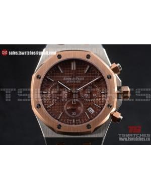 Audemars Piguet Royal Oak Miyota Quartz TT/TT Brown Dial